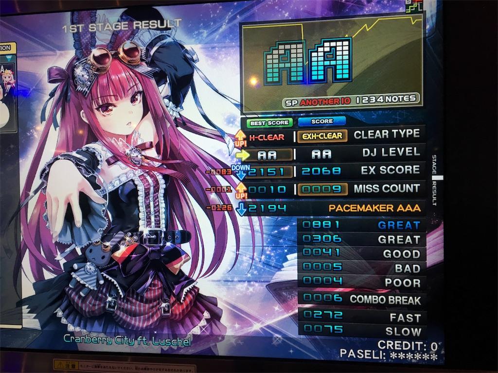 f:id:Saiko_R_F:20181201232353j:image