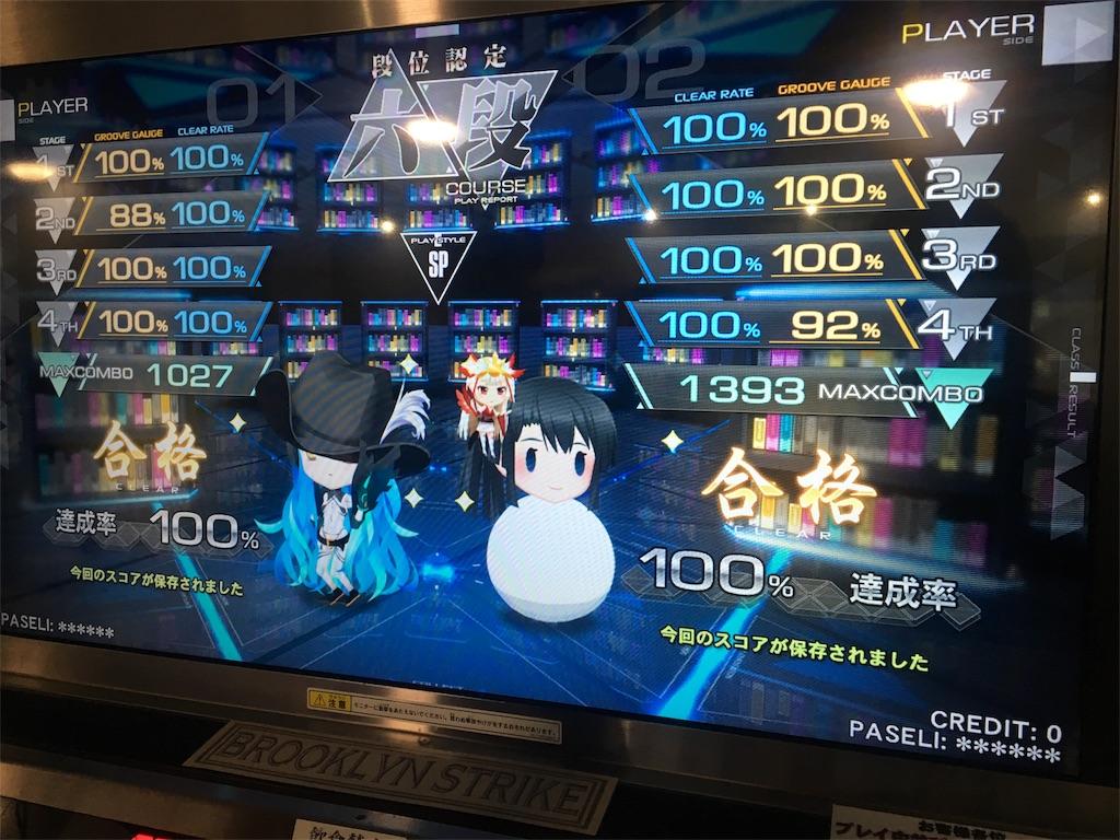 f:id:Saiko_R_F:20181205224321j:image