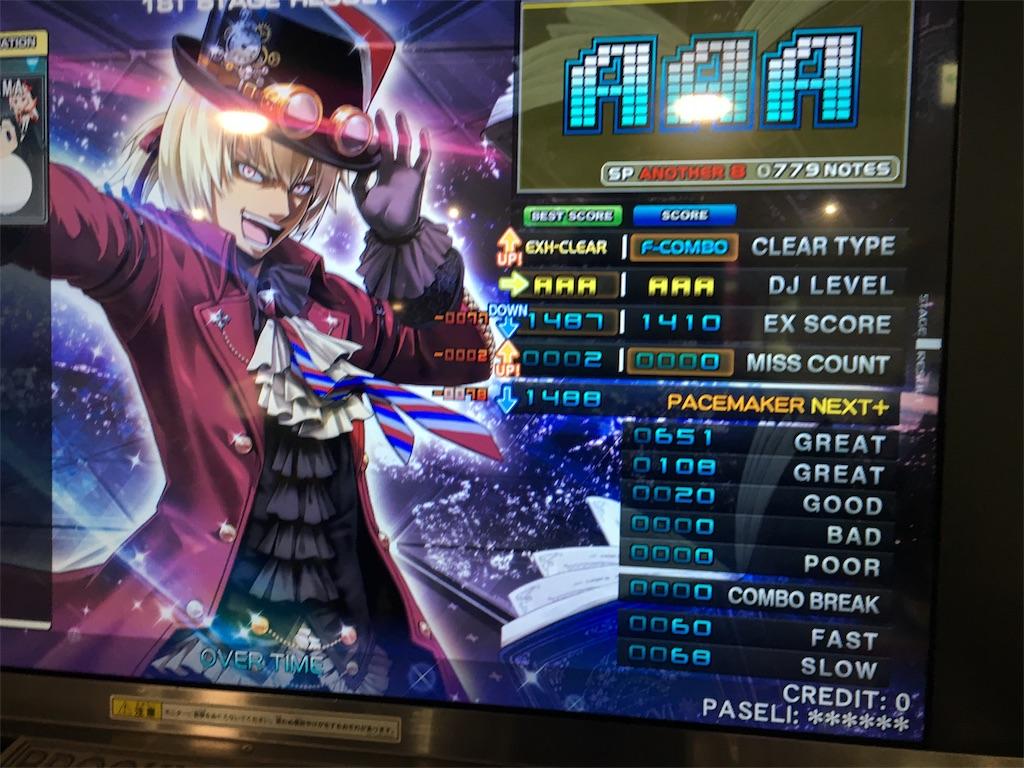 f:id:Saiko_R_F:20181205224330j:image