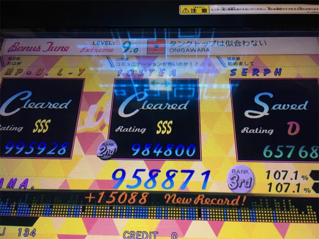 f:id:Saiko_R_F:20181208001444j:image