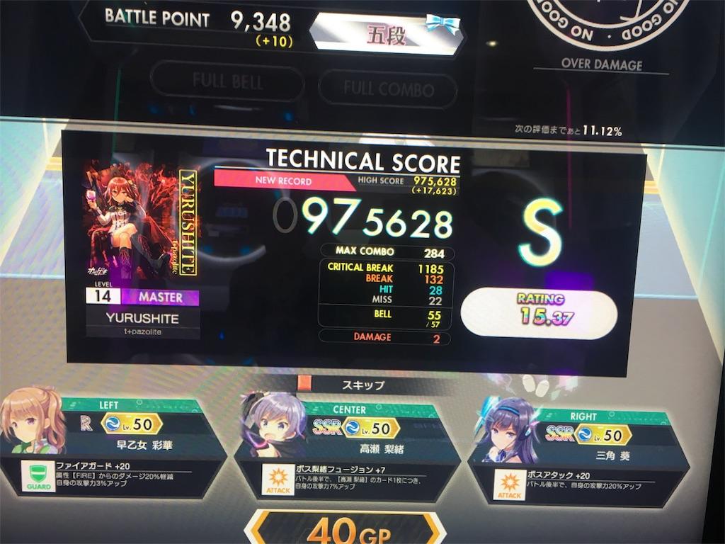 f:id:Saiko_R_F:20181215232943j:image