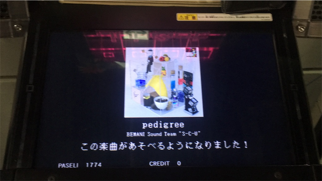 f:id:Saiko_R_F:20181217230233j:image