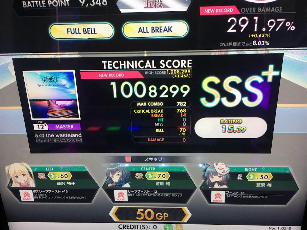 f:id:Saiko_R_F:20181219225407j:image