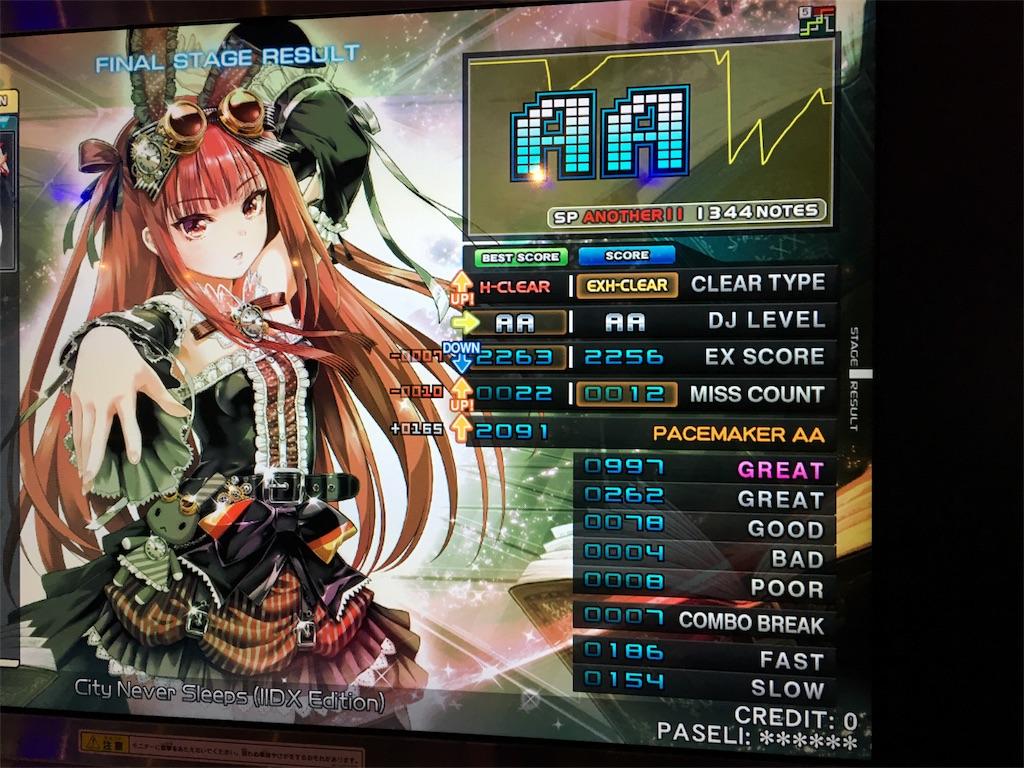 f:id:Saiko_R_F:20181224001401j:image