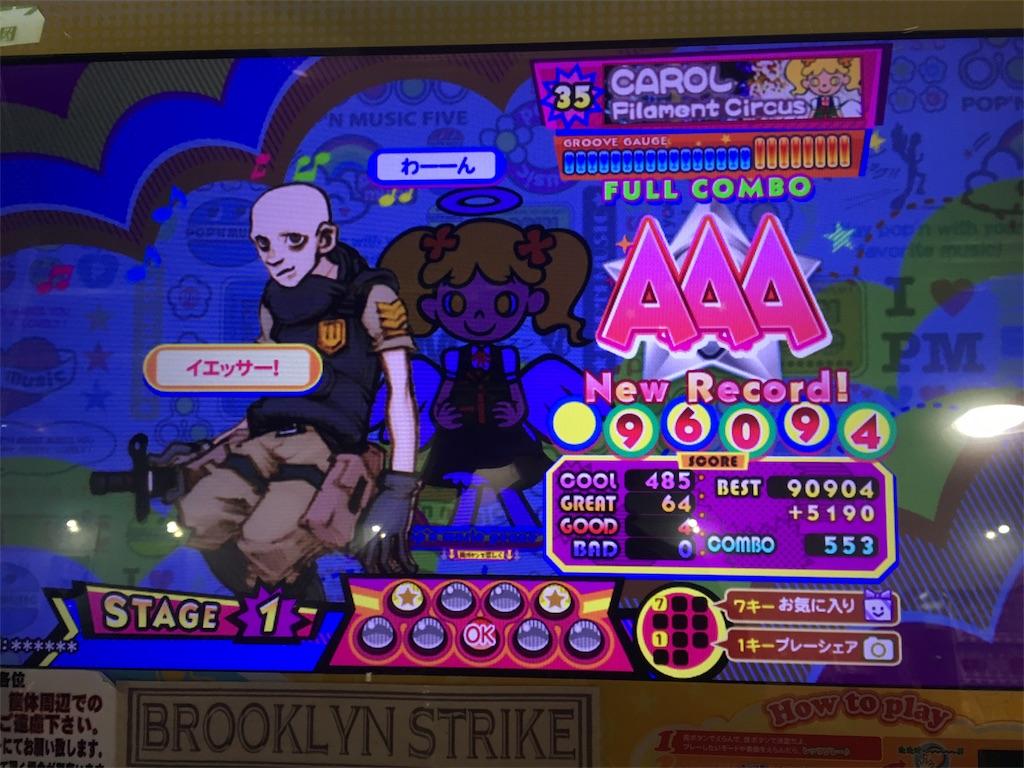 f:id:Saiko_R_F:20181225223153j:image