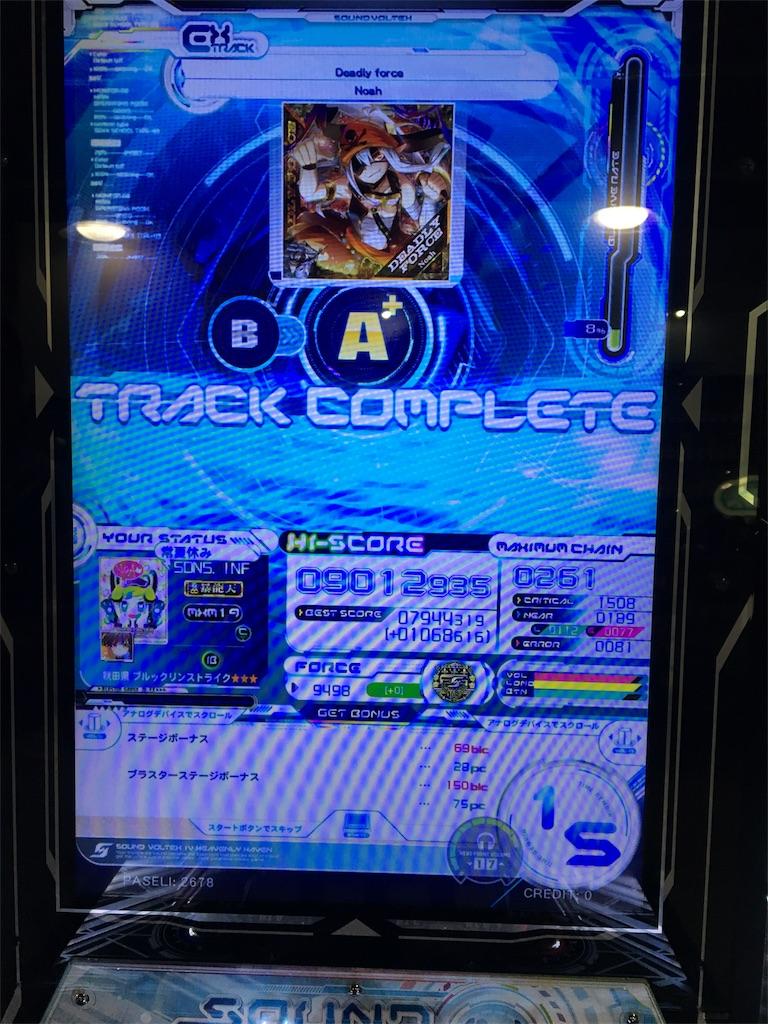 f:id:Saiko_R_F:20181229001345j:image