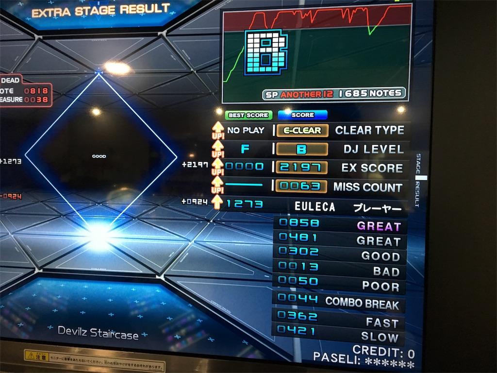 f:id:Saiko_R_F:20181229001358j:image