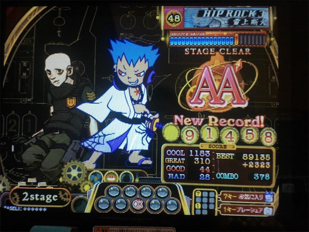 f:id:Saiko_R_F:20181229122035j:image