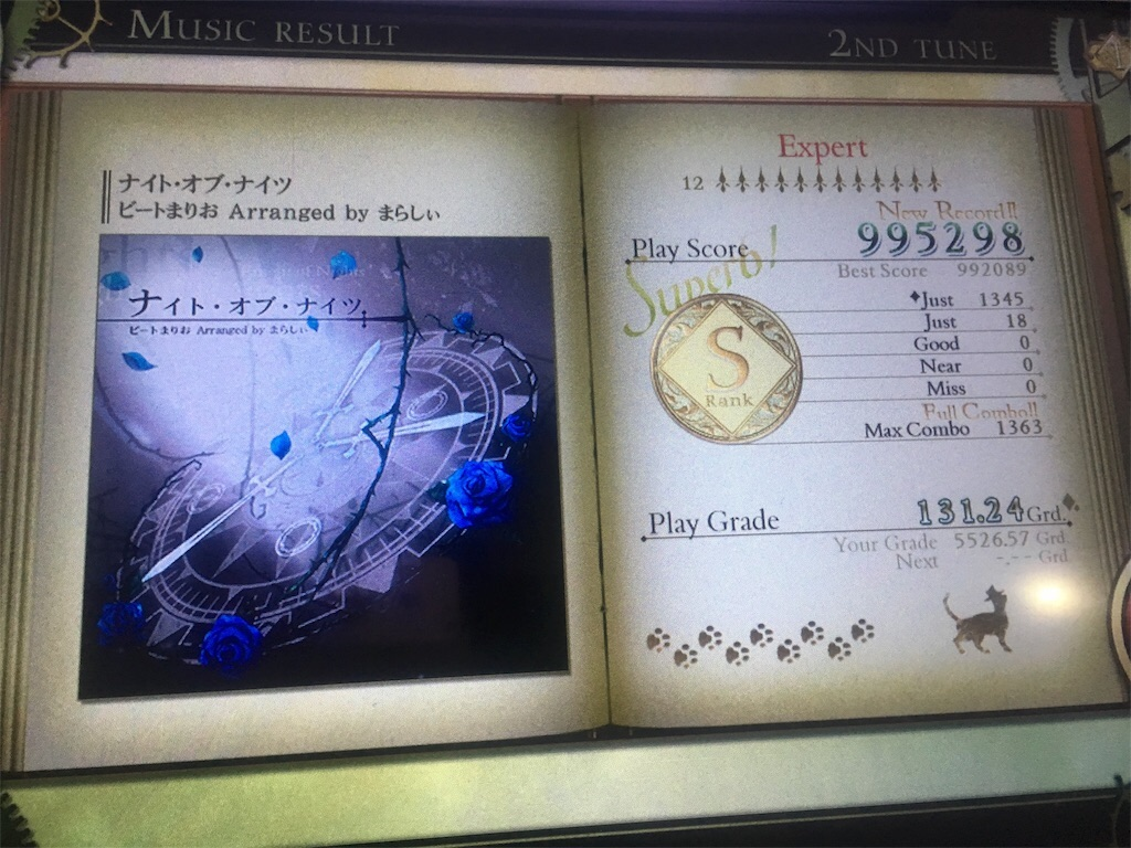 f:id:Saiko_R_F:20181229123440j:image