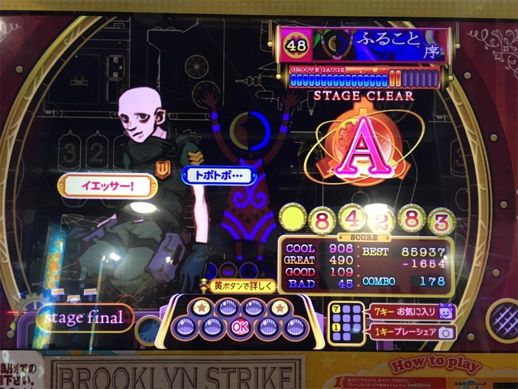f:id:Saiko_R_F:20181229123445j:image