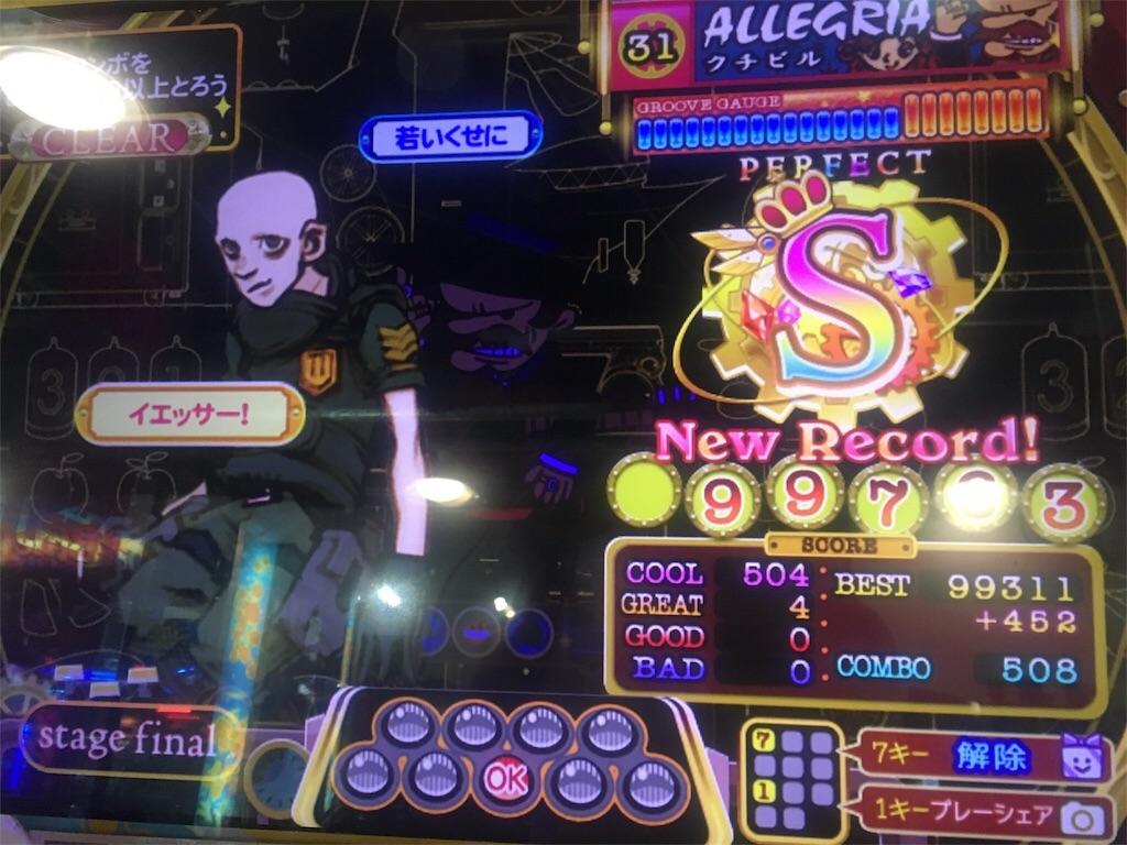 f:id:Saiko_R_F:20181229124009j:image