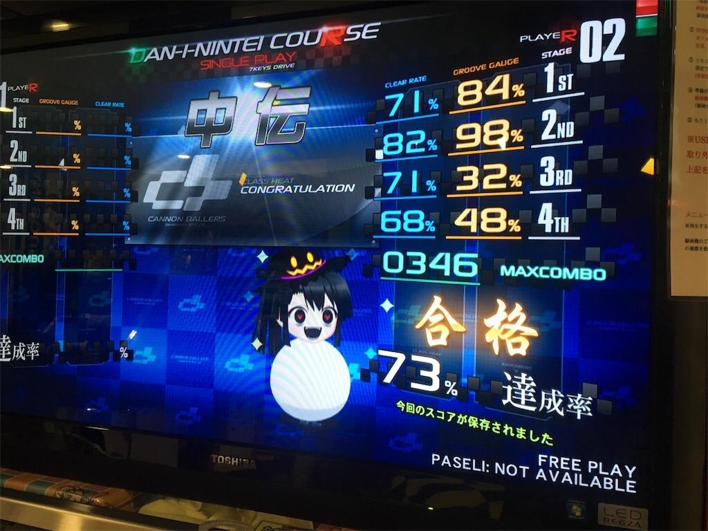f:id:Saiko_R_F:20181229155300j:image