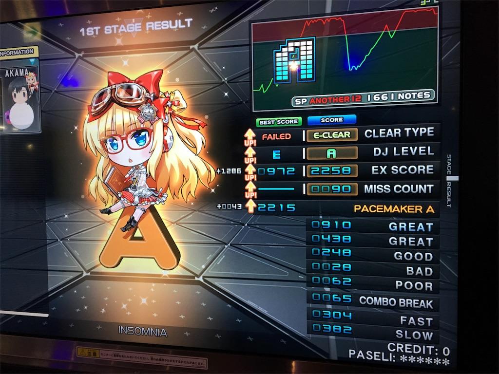 f:id:Saiko_R_F:20181229233048j:image