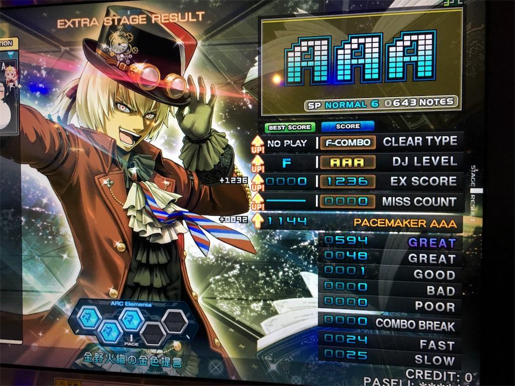 f:id:Saiko_R_F:20181229233053j:image