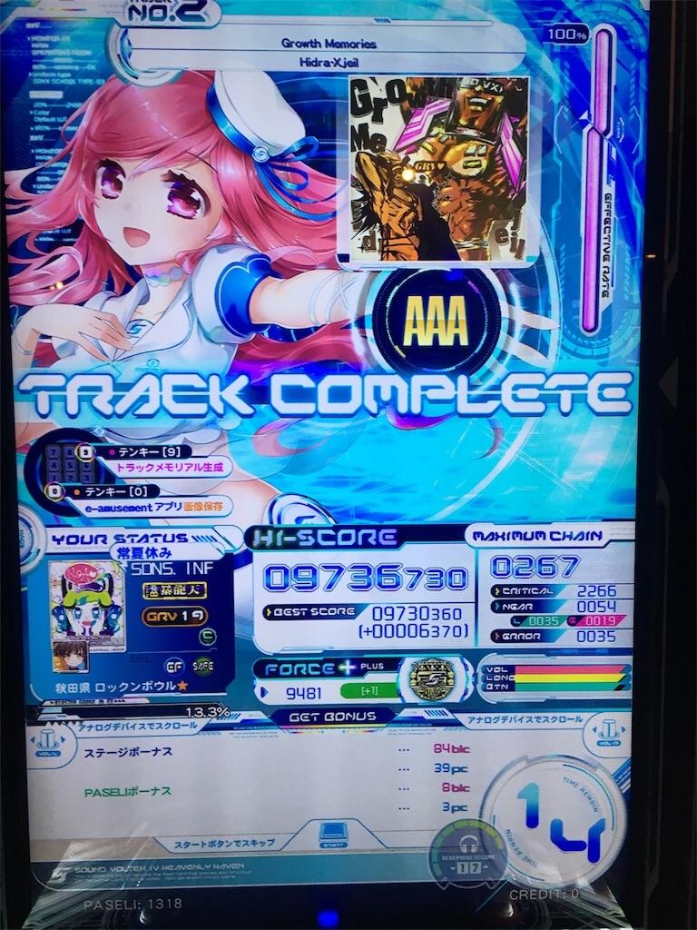 f:id:Saiko_R_F:20181231221422j:image