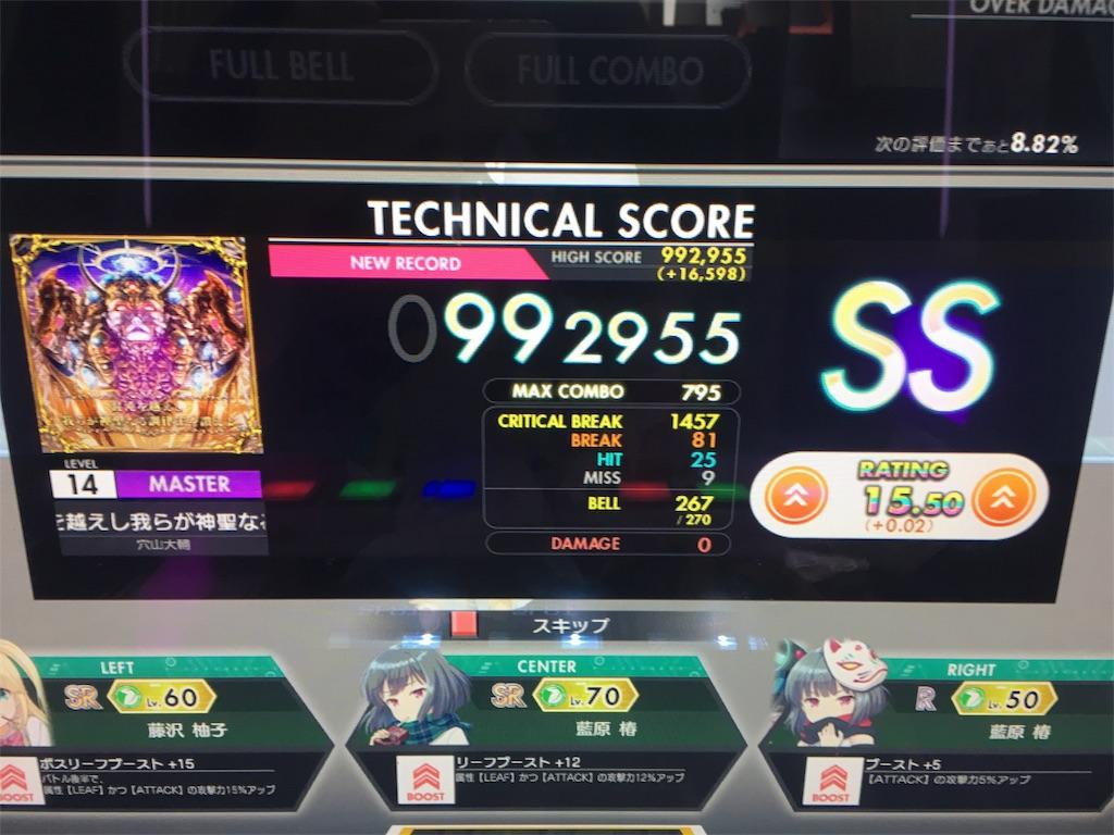 f:id:Saiko_R_F:20181231230722j:image