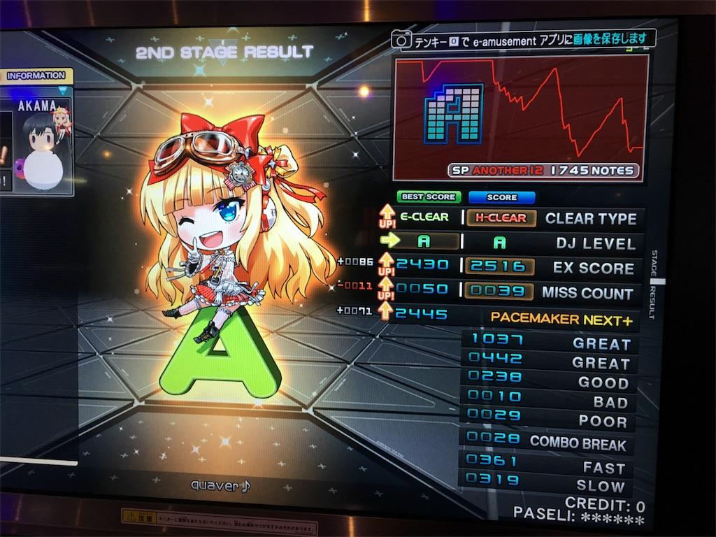 f:id:Saiko_R_F:20190408134411j:image