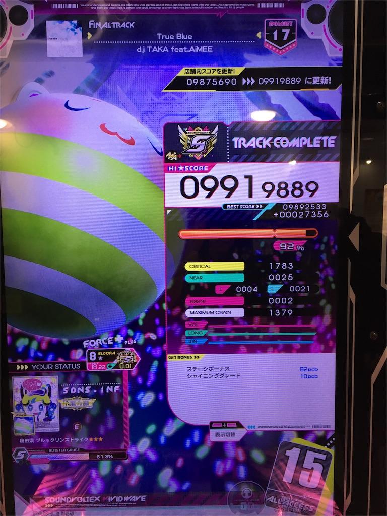 f:id:Saiko_R_F:20190417004758j:image