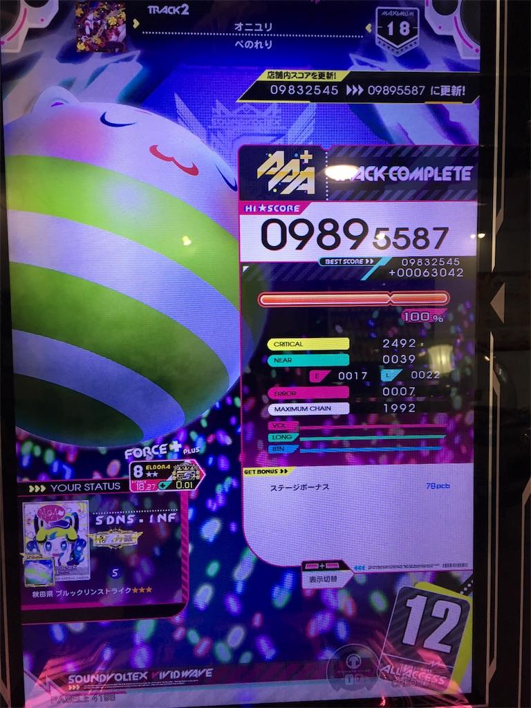f:id:Saiko_R_F:20190417010239j:image