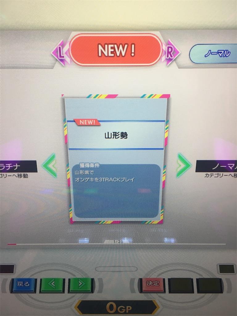 f:id:Saiko_R_F:20190501042456j:image