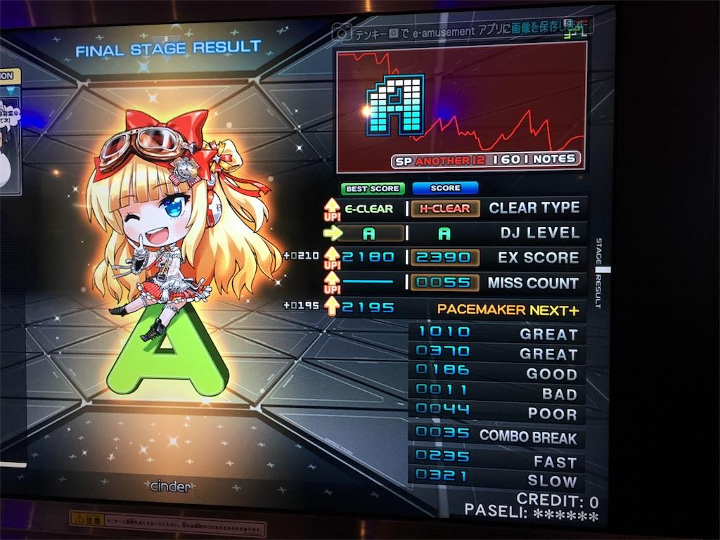f:id:Saiko_R_F:20190502025904j:image