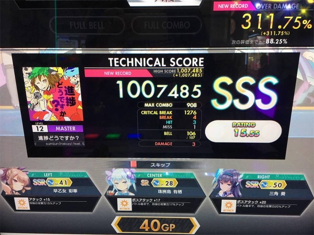 f:id:Saiko_R_F:20190531165127j:image