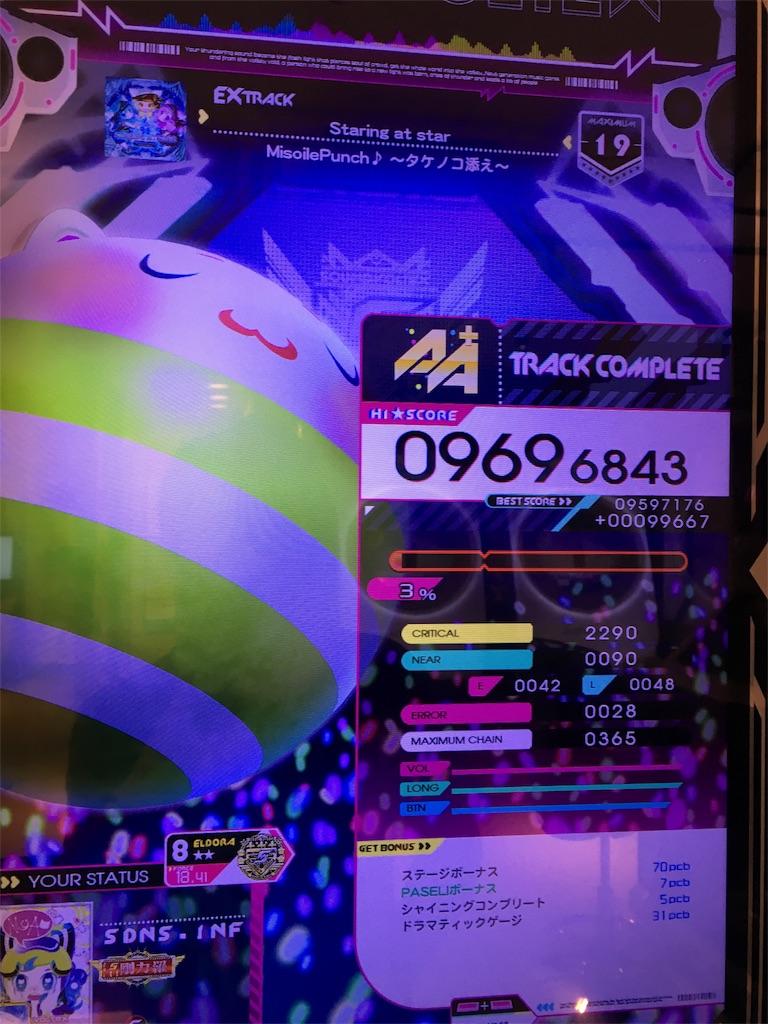 f:id:Saiko_R_F:20190531165737j:image