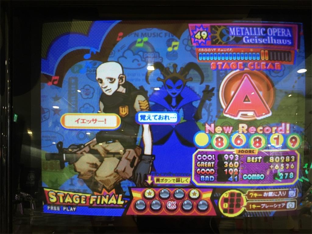 f:id:Saiko_R_F:20190531170358j:image