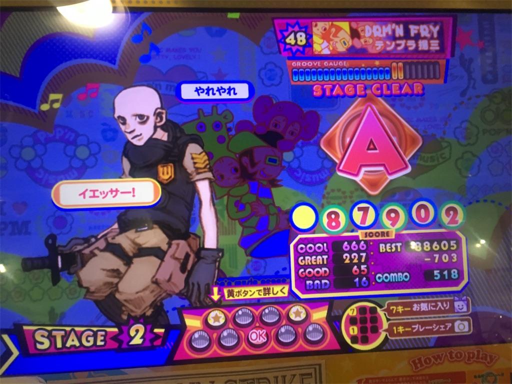 f:id:Saiko_R_F:20190531170414j:image