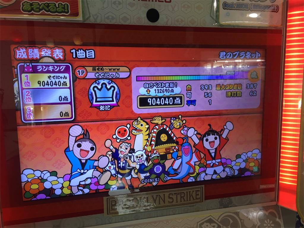 f:id:Saiko_R_F:20190618144044j:image