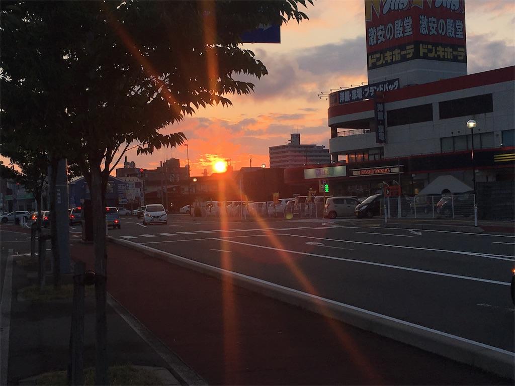 f:id:Saiko_R_F:20190730030059j:image