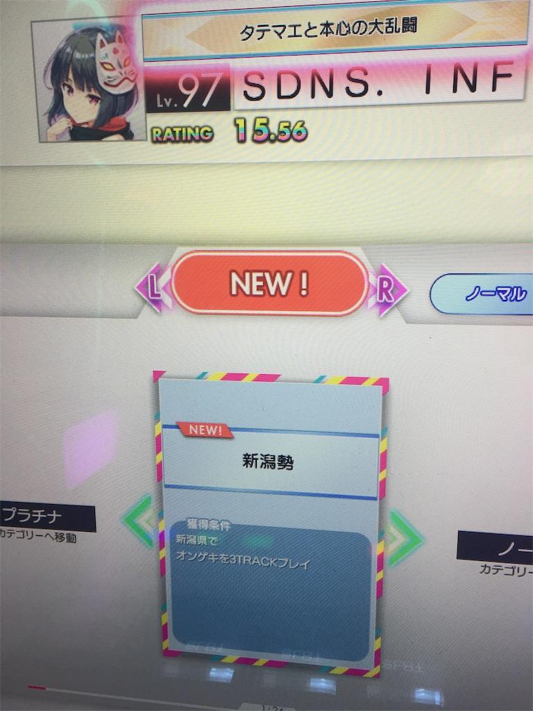 f:id:Saiko_R_F:20190730031036j:image