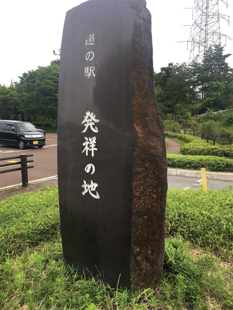 f:id:Saiko_R_F:20190730031058j:image