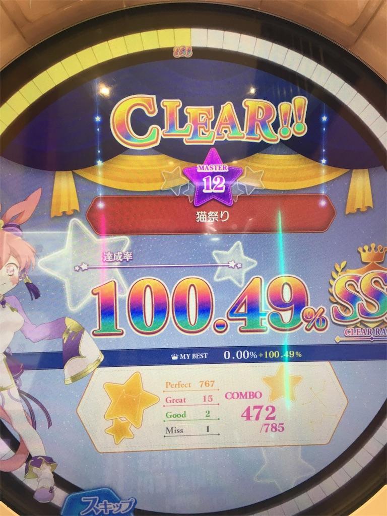 f:id:Saiko_R_F:20190730032123j:image