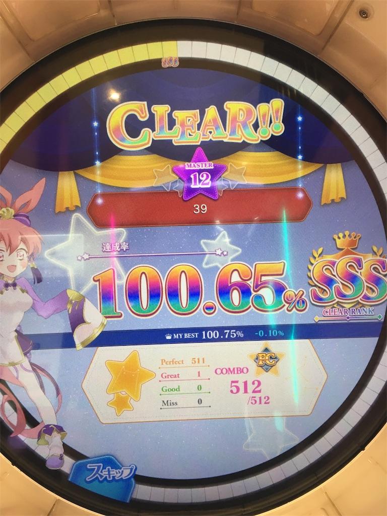 f:id:Saiko_R_F:20190730032132j:image