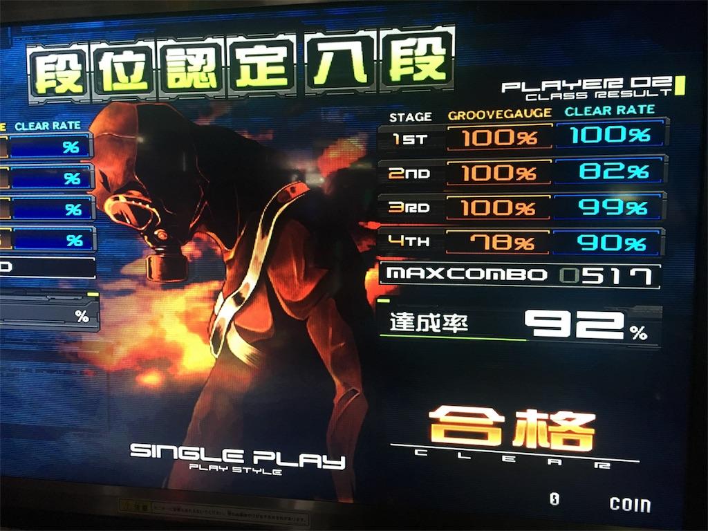f:id:Saiko_R_F:20190730033310j:image