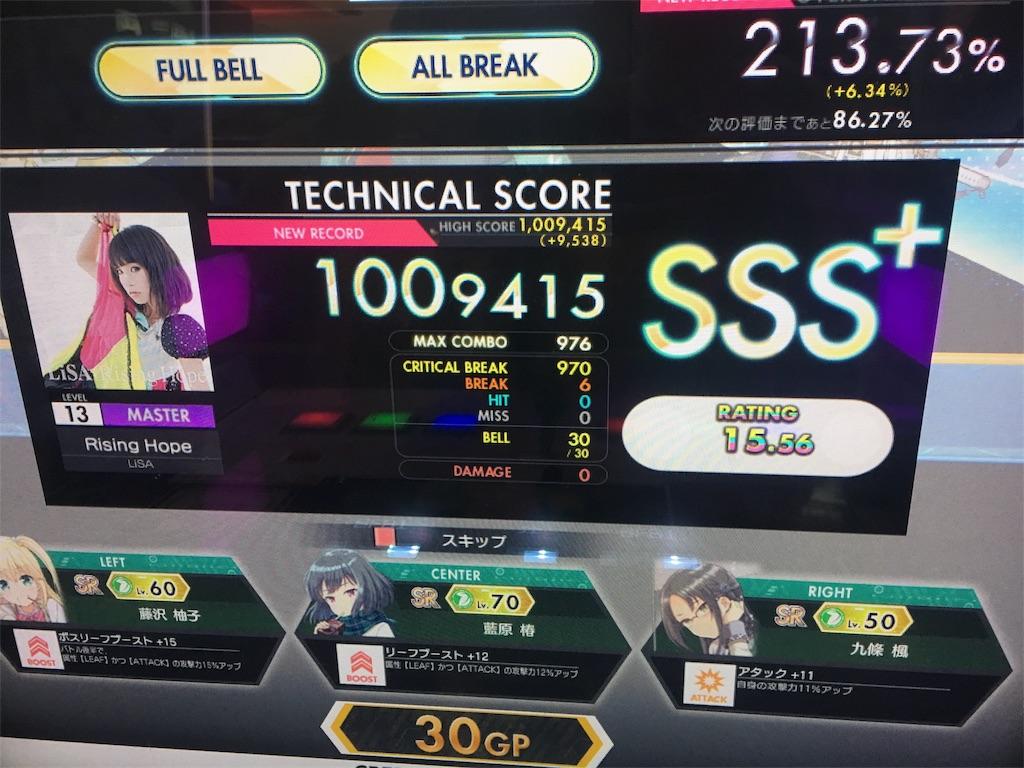 f:id:Saiko_R_F:20190730033328j:image