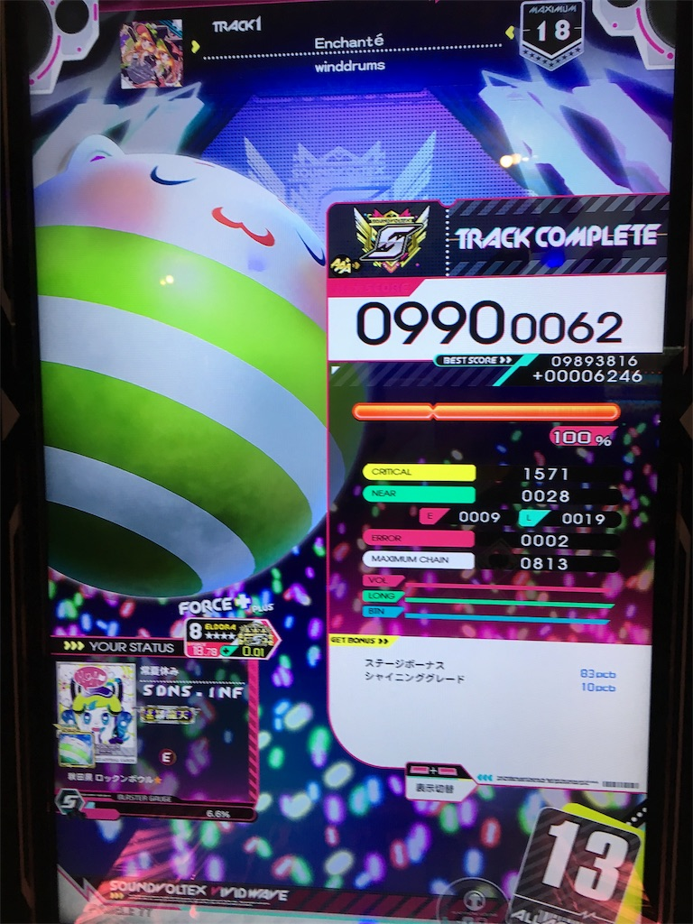 f:id:Saiko_R_F:20191016033855j:image