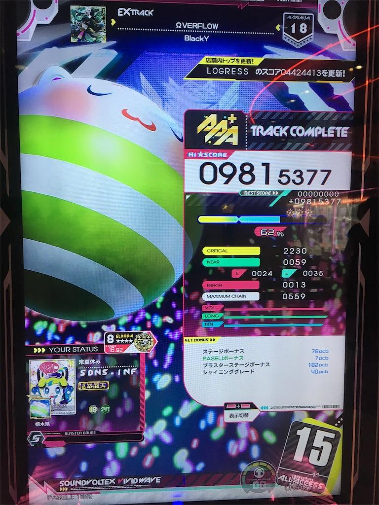 f:id:Saiko_R_F:20191016033858j:image