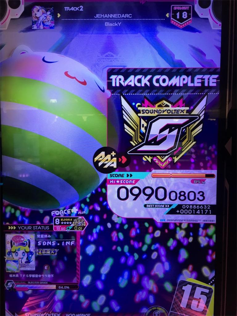 f:id:Saiko_R_F:20191016033924j:image