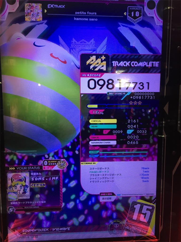 f:id:Saiko_R_F:20191016033948j:image