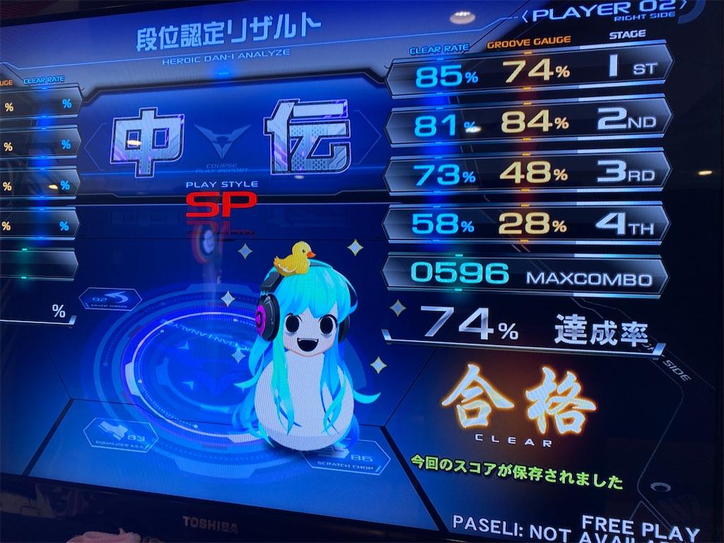 f:id:Saiko_R_F:20191224013559j:image