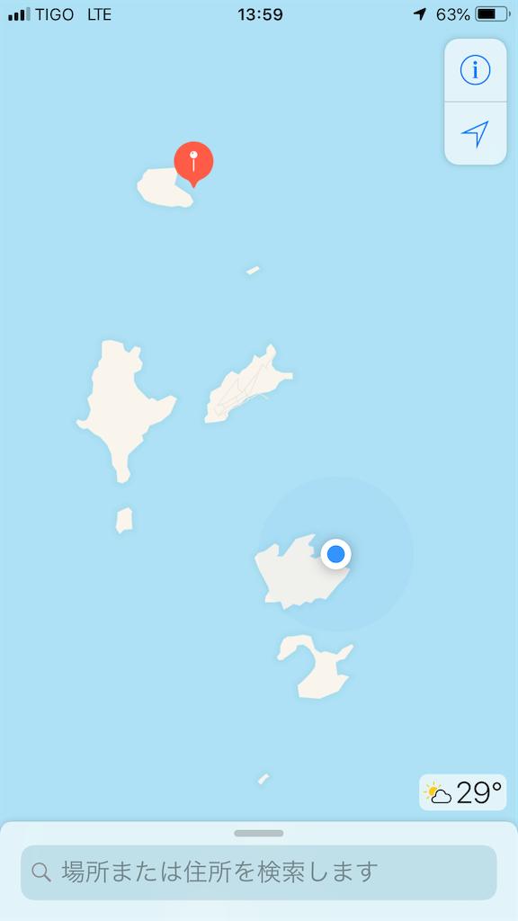 f:id:SailingSiesta:20210419122248p:image