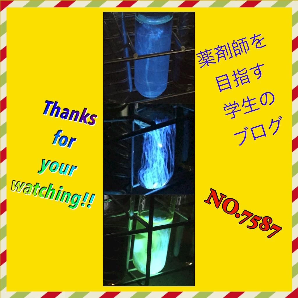 f:id:Saitama-2000:20160730170149j:image