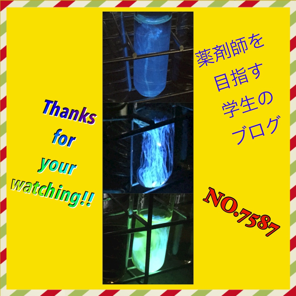 f:id:Saitama-2000:20160804081447j:image