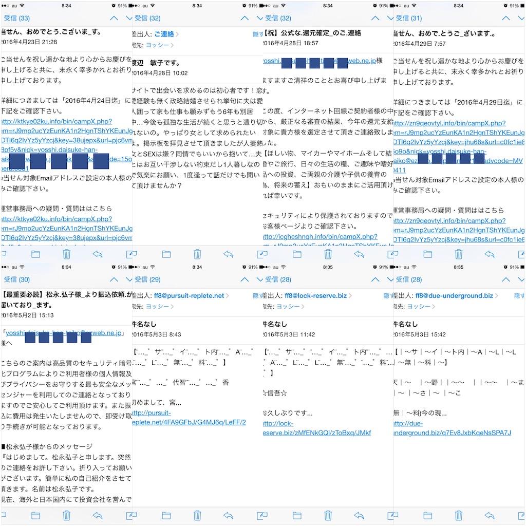 f:id:Saitama-2000:20160806060226j:image