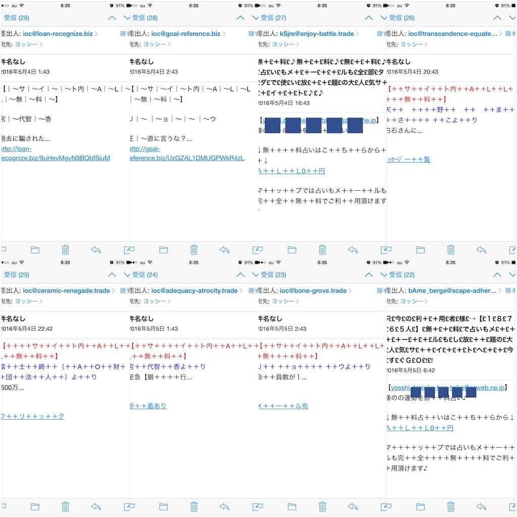 f:id:Saitama-2000:20160806060236j:image