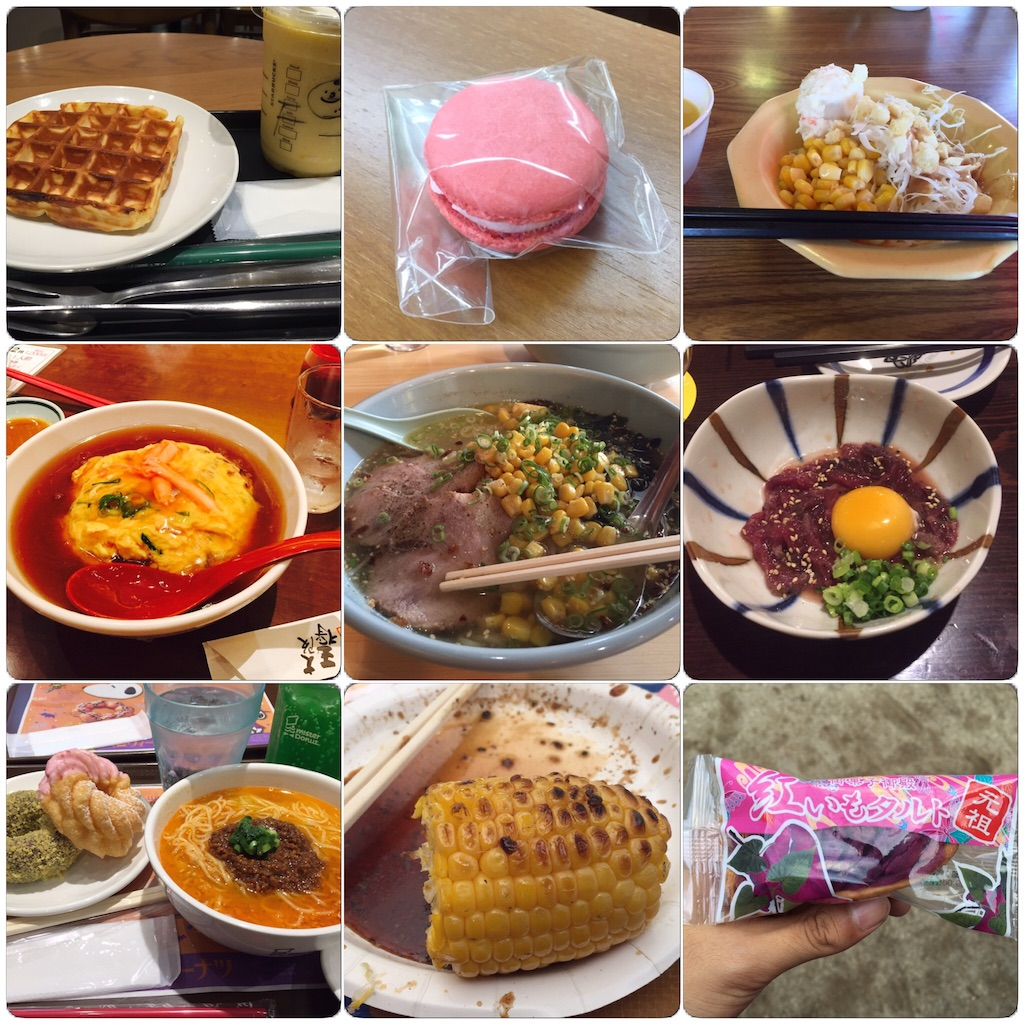 f:id:Saitama-2000:20161127034426j:image
