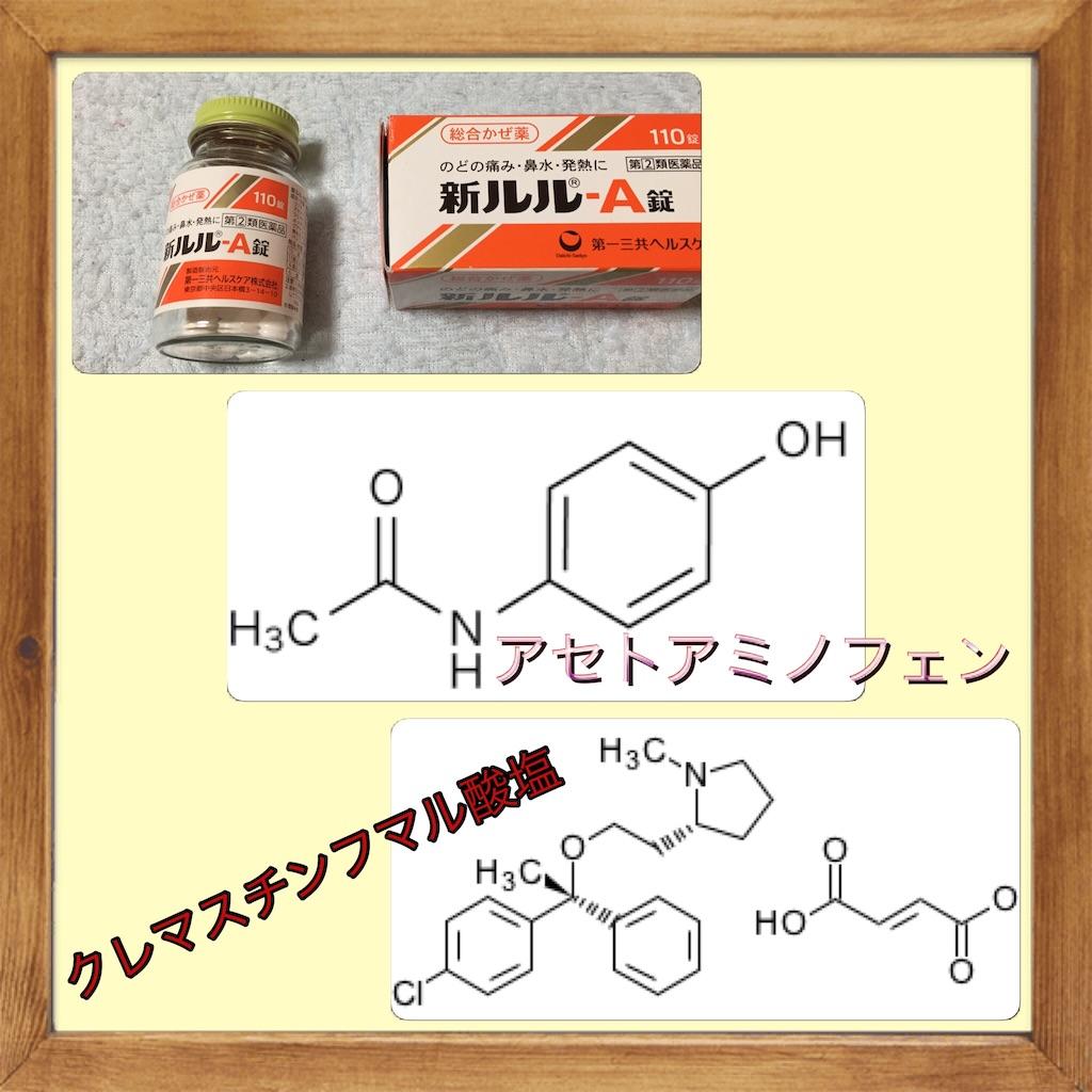f:id:Saitama-2000:20161127040337j:image