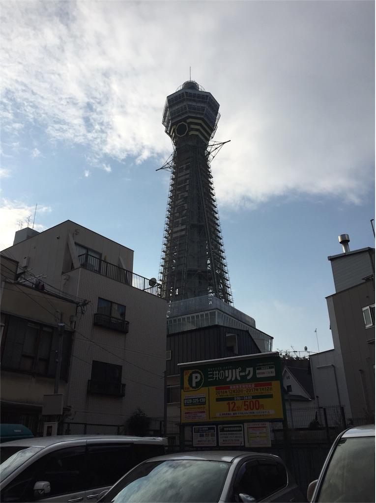 f:id:Saitama-2000:20170105080833j:image
